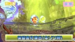 #23 旅×娘。/CRトキオ デラックス/シャカRAP/CR蒼天の拳/動画