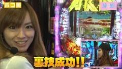 #25 旅×娘。/CRぱちんこAKB48 バラの儀式/動画