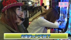 #26 旅×娘。/CRぱちんこAKB48 バラの儀式/動画