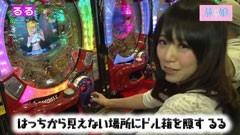 #28 旅×娘。/CRAKB48 バラの儀式/動画