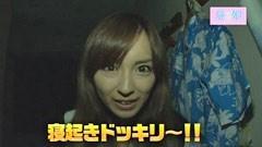 #31 旅×娘。/CRぱちんこAKB48 バラの儀式/動画