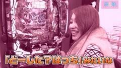 #35 旅×娘。/CRルパン三世〜消されたルパン〜/動画