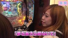 #38 旅×娘。/CRめぞん一刻〜好きなのに…/動画