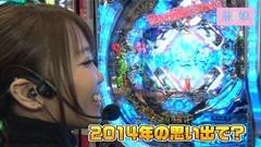 #41 旅×娘。/CRヴァン・ヘルシングII FPV/動画