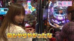#48 旅×娘。/CR GO!GO!マリン ミラクル★バケーション/動画