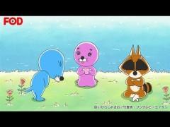 #172 ボクの初恋/動画