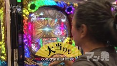 #34 ハセガワヤング/新・必殺仕置人/Pハイフリ/Pリング バースデイ/009 RE:CYBORG/動画