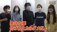 沖と魚拓の麻雀ロワイヤル RETURNS 第289話/動画
