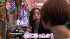 #94水瀬&りっきぃのロックオン / 神奈川県相模原市編/動画