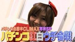 #21 WBC特別編★年間ヒット機種ランキング/動画