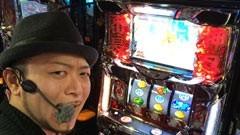 #18 出せばええがな!/押忍!サラリーマン番長、やじきた道中記乙/動画