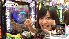 #42 WBC/ルパン三世〜I'm a super hero〜/キャプテン翼/動画