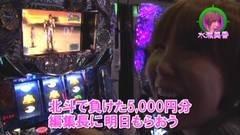 #156 ロックオンwithなるみん/バカボット/牙狼金色/強敵/動画