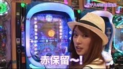 #6 ガチスポ/戦艦ヤマトOnly one/マジェプリ/魔戒ノ花/動画