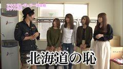 #15 ガチスポ/まどマギ2/北斗修羅/動画