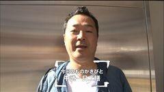 #3 ものかきびと/中武一日二膳/動画