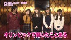 #27 ガチスポ/バジIII/ハーデス/動画