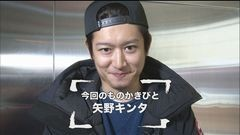 #9 ものかきびと/矢野キンタ/動画