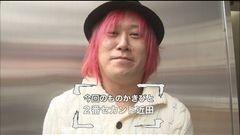 #12 ものかきびと/2番セカンド近田/動画