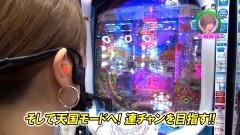 #222 ロックオン/ダイナマイトキング/天龍/ハナビ/コジコジ2/動画