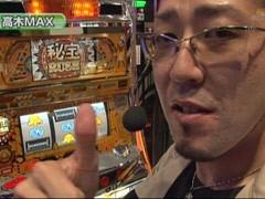 #162 S-1GRAND PRIX「ChampionShip」準決勝Bブロック裏後半/動画