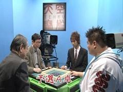 天空麻雀5 #4 (男性プロ 予選第1戦)/動画