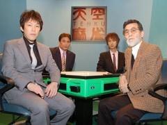 天空麻雀5 #8 (男性プロ 決勝第2戦)/動画