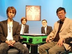 天空麻雀6 #4 (男性プロ 予選第1戦)/動画