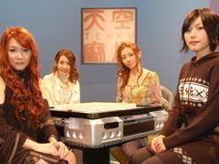 天空麻雀7 #1 (女流プロ 予選第1戦) /動画