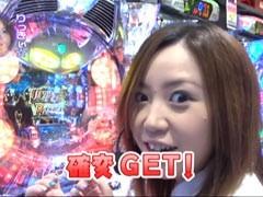 #76水瀬&りっきぃのロックオン石川県金沢市/動画