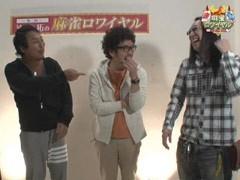 #10 沖と魚拓の麻雀ロワイヤル 【前半戦】/動画