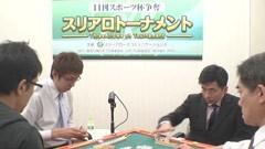 #9 予選C卓3回戦/動画