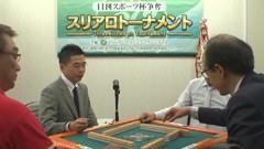 #20 決勝2回戦/動画
