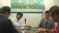 #21 決勝3回戦/動画
