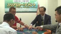 #22 決勝4回戦/動画