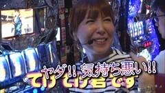 #150 水瀬&りっきぃのロックオン/北斗の拳 強敵/CRマクロスF2/動画