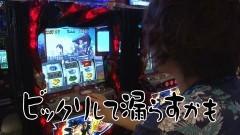 #92 TAI×MAN/押忍!番長3/動画