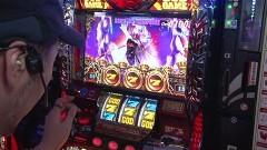 #151 TAI×MAN/ハーデス/凱旋/動画