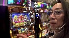 #461 おもスロ/凱旋/ハナビ/ディスクアップ/アレックス/マイジャグIII/動画