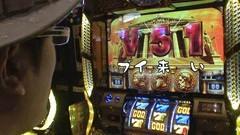 #63ういちとヒカルのおもスロいテレビミリゴ ZEUS/秘宝伝/動画