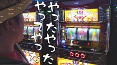 #117 ういちとヒカルのおもスロいテレビ/緑ドンVIVA2/動画