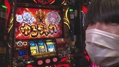 #170 DXセレクション/吉宗3/はーです/ディスクアップ/動画