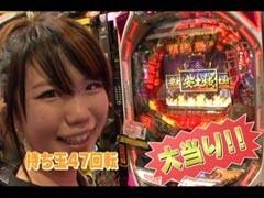 #3 我ら1パチ応援団!/地獄少女/天才バカボン4/必殺仕事人/動画