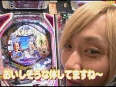 #4 我ら1パチ応援団!銭形平次/吉宗2/めぞん一刻/動画