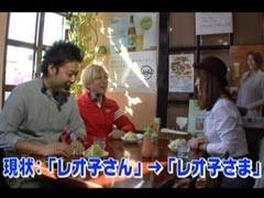#11 我ら1パチ応援団!パフィー STB/CR花の慶次 焔 L‐K/動画