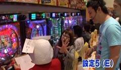 #14 我ら1パチ応援団!CR花の慶次 漢/動画