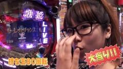 #19 我ら1パチ応援団! /ともや/動画