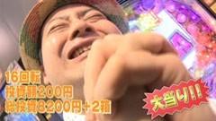 #20 我ら1パチ応援団!/ともや/動画