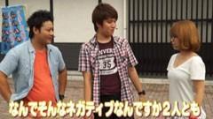 #24 我ら1パチ応援団!/なおきっくす★/動画