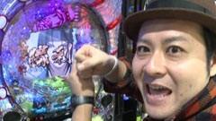 #31 我ら1パチ5スロ応援団!/ゼットン大木/動画